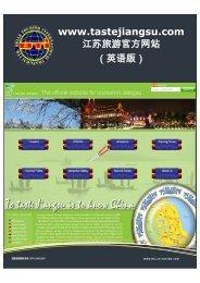 PDF文件下载 - Belle Tourism International