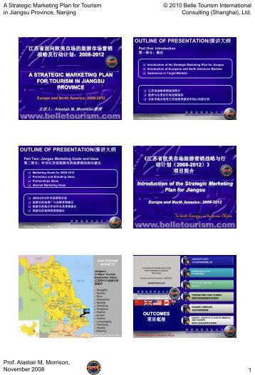 A Strategic Marketing Plan for Tourism in Jiangsu Province, Nanjing ...