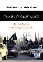 pdf-الكتاب