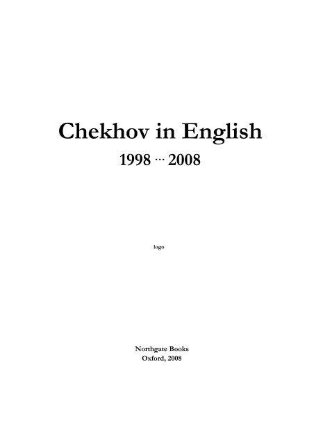 Анализ рассказа чехова экзамен на чин решить двойственная задача онлайн