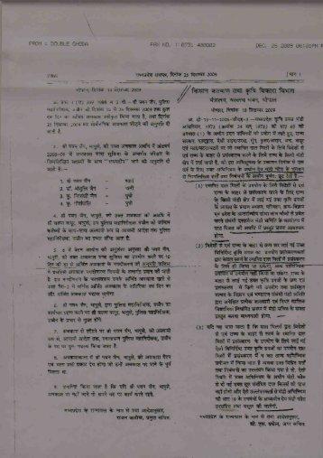Exemption on mandi tax pulses - RS Goyal & Associates