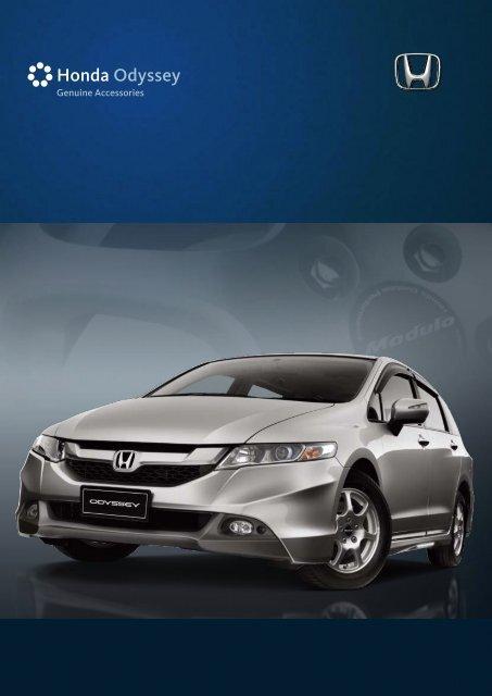 Honda Odyssey - Eastern Honda