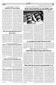 Mise en page 1 - Page 6
