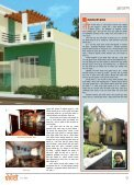 Property Monthly Issue 1 - Page 7