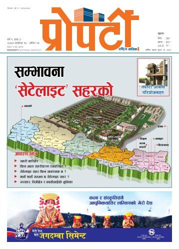 Property Monthly Issue 2