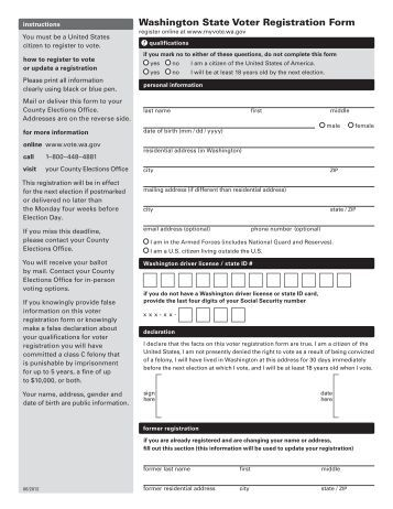 West Virginia Voter Registration Form  Long Distance Voter