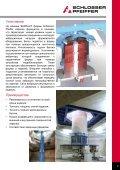 Оборудование для производства строительных ... - HESS Group - Page 3