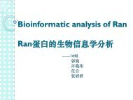 Nature Reviews Molecular Cell Biology 9 - abc