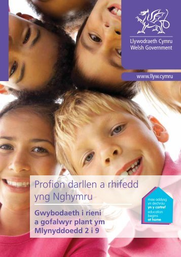 140420-information-for-parents-carers-2-9-cy