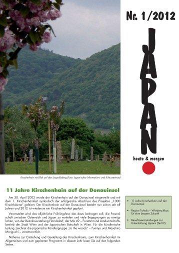Nr. 1/2012 - Japanische Botschaft in Wien