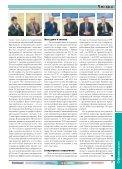 Скачать номер в формате PDF - Кто есть Кто в медицине - Page 7