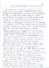 московский кредитный банк правление банка