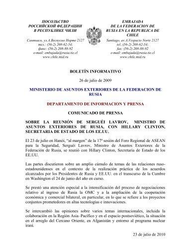 BOLETÍN INFORMATIVO 26 de julio de 2009 MINISTERIO DE ...