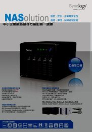 2008 Product Guide_business_cht.pdf - Synology