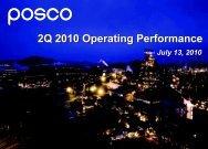 POSCO sees softening Coke market 1