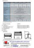 Une technologie innovante, de multiples fonctions pour ... - Promattex - Page 6