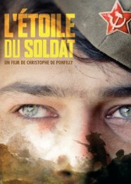 sacha bourdo patrick chauvel - Les Films du Losange