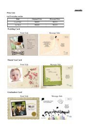 Price List (a) Everyday series Wedding Card Front Side Message ...