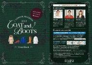 【ルミネ町田2013 COATandBOOTS】WEBリーフレット