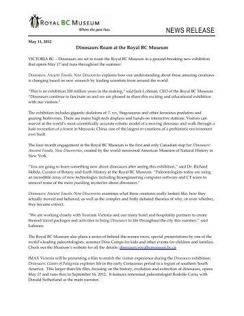 roam press releases