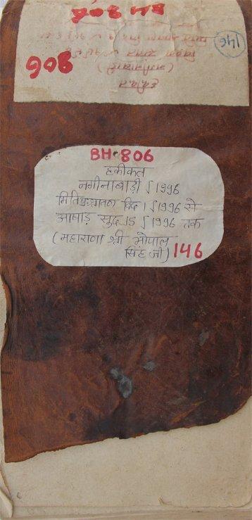 Hindi Translation - royalcarsofudaipur.org