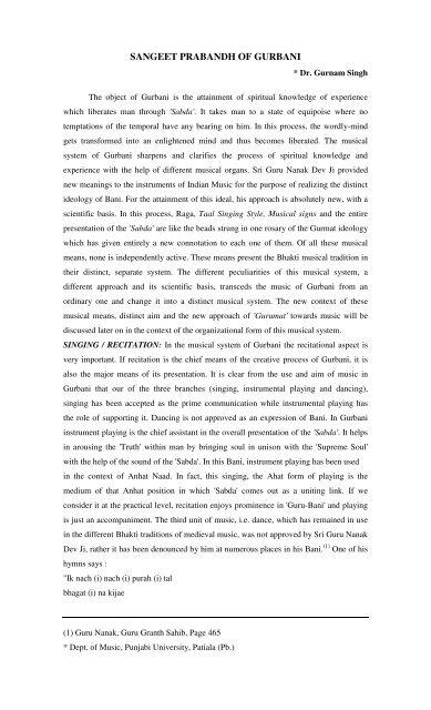 SANGEET PRABANDH OF GURBANI - Amrit Kirtan