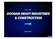 [두산중공업] 회사 소개자료.pdf (1.35MB)