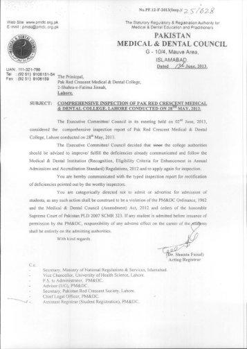 Pak Red Crescent Medical & Dental College, Lahore. - Pakistan ...