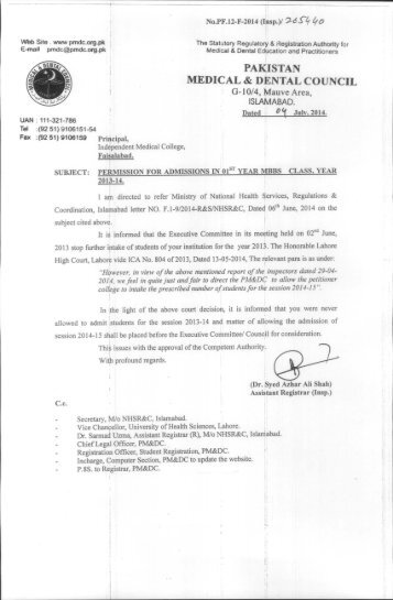 Independent Medical College, Faisalabad. - Pakistan Medical ...