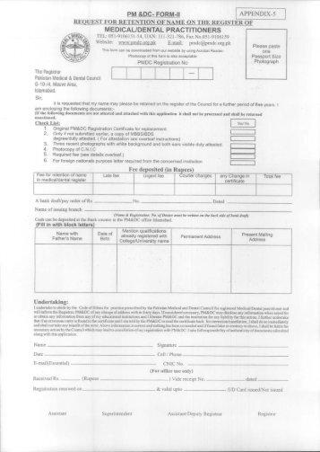 PM&DC Form-II - Pakistan Medical & Dental Council