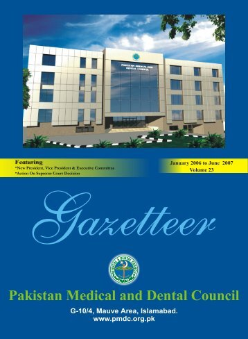 Gazetteer - Pakistan Medical & Dental Council