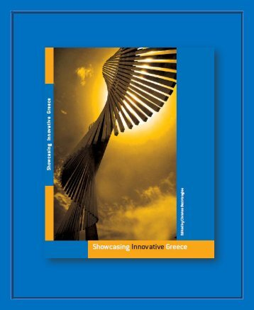 Showcasing Innovative Greece - eBooks4Greeks.gr