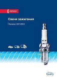 ossigeno/o2-Originale Oe Parte Controllo gas di scarico DENSO Sonda Lambda Direct Fit-dox-0204 Sonde lambda