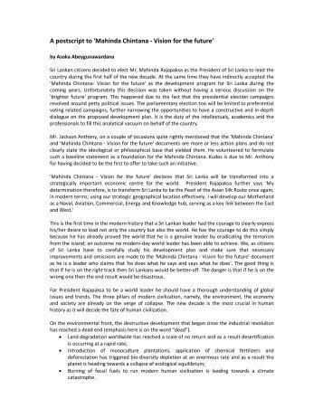 26. A postscript to Brighter Future - Energy Forum - Sri Lanka