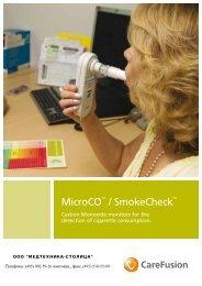 Micro Medical, Великобритания - Газоанализатор Smoke Check