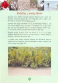 biodiversity01.tif - Climate Change and Bangladesh - Page 4