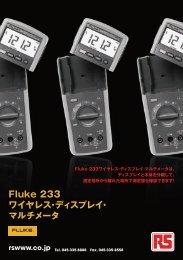 NEW Fluke 233 ワイヤレス・ディスプレイ・ マルチメータ