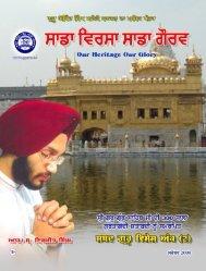 fgUnh Hkkx - Guru Gobind Singh Study Circle