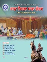 kghnh ioZ - Guru Gobind Singh Study Circle