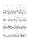 m`Dkwl ivc lyKk dI BUimkw - Panjabi Alochana - Page 2