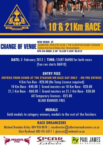 Flyer - Jade Printers - 5000 Double Sided - A5 - Alberton Athletic Club