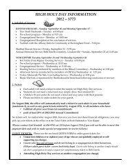 high holy day information 2012 – 5773 - Congregation Beth Emeth ...