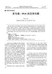 PSPPro 109: D - 陕西师范大学学报