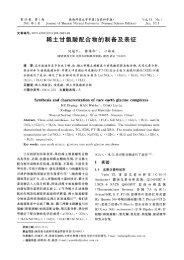 PSPPro 1: D - 陕西师范大学学报编辑部