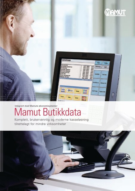 Mamut Butikkdata