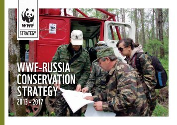 WWF-Russia Conservation Strategy 2013 – 2017 (PDF, 1 Mb)
