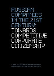 russian companies in the 21st century: towards competitive ...