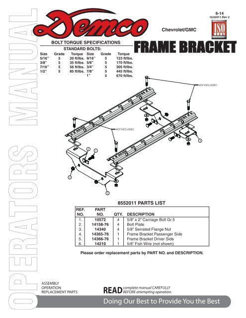 HJ32011 - 8552011 Frame Bracket - Demco Products