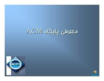ACM tour.pdf