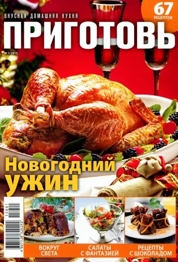 o_19jpbk3pq169sc111ahlln61m64a.pdf